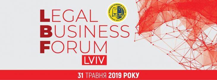 Lviv Legal Business Forum