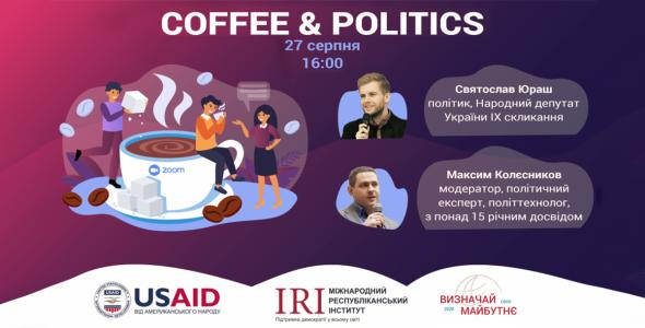 Coffee & Politics – Кава зі Святославом Юрашем, Народним депутатом України