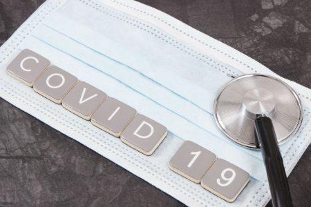 COVID-19 віднесено до професійних захворювань