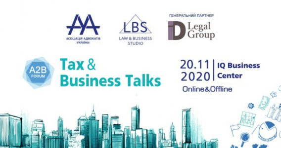TAX & BUSINESS TALKS – 2020 A2B FORUM