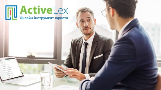 Lex 3.0: нові можливості пошуку відповідей на щоденні юридичні питання