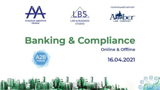 A2B: Banking & Compliance