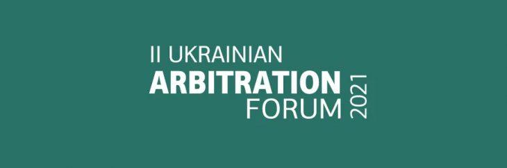 II UKRAINIAN ARBITRATION FORUM