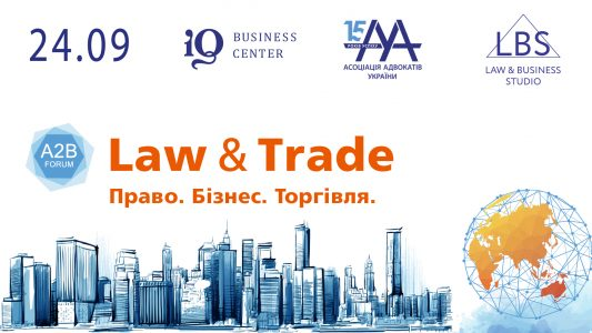 LAW AND TRADE FORUM