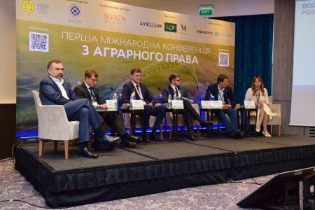 Перша міжнародна конференція з аграрного права